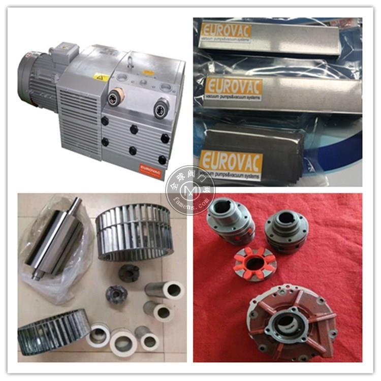 BVT140-4配件 臺灣歐樂霸/EUROVAC真空泵配件