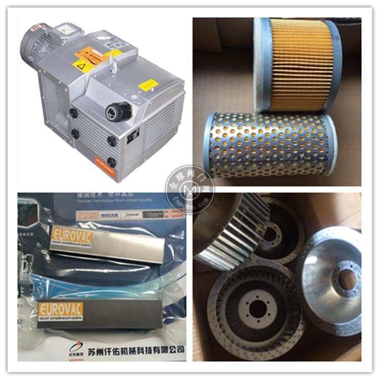 KVE80-4配件臺灣歐樂霸/EUROVAC真空泵配件