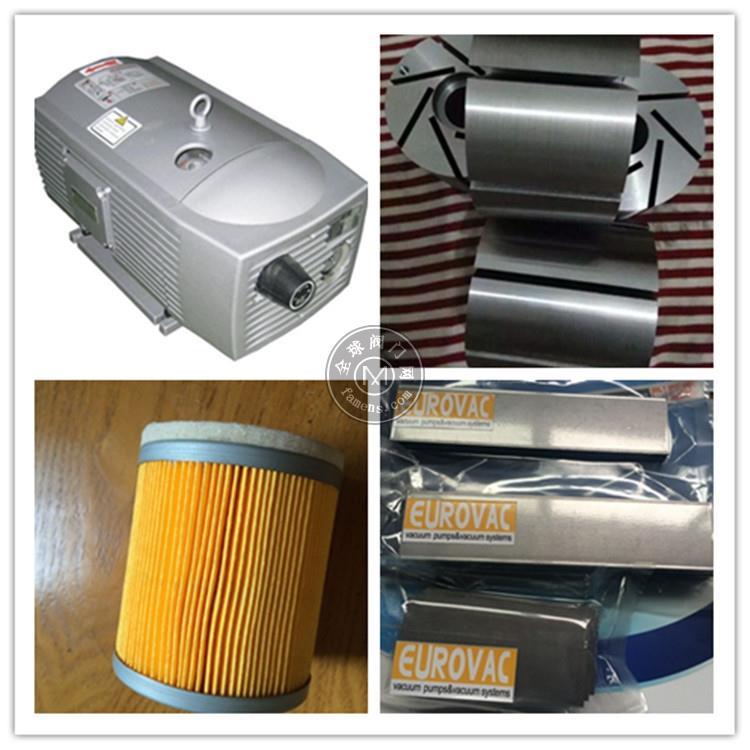 VE40-4配件 臺灣歐樂霸/EUROVAC真空泵配件