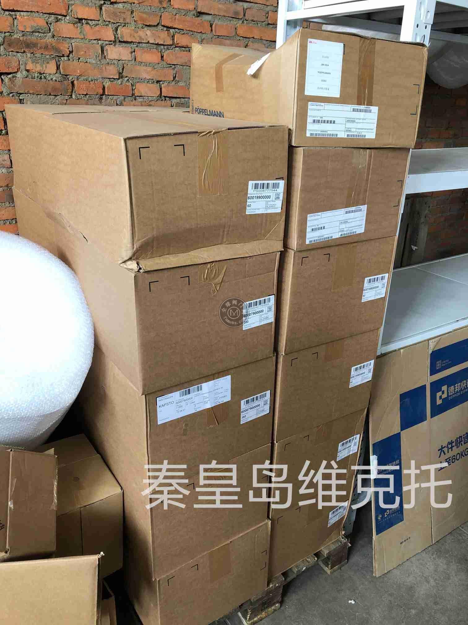 sjw  SCHUNK 光電開關 MMS 22-S-M8-PNP-SA cod.0301042