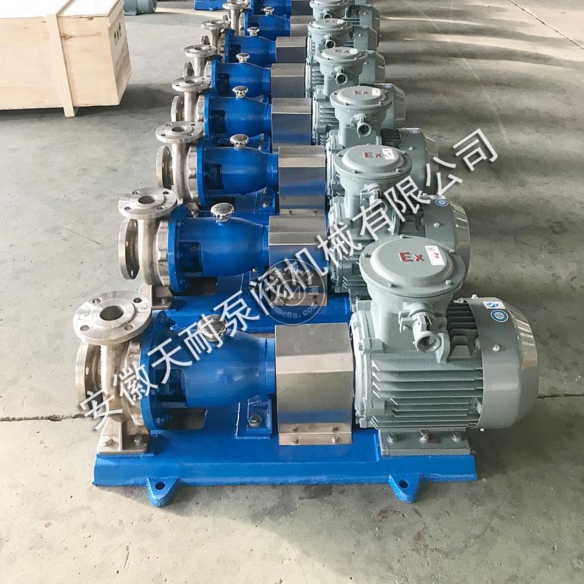 安徽天耐酸洗防爆標準化工泵