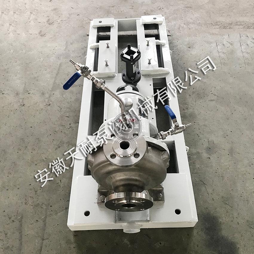 天耐廠家供應耐腐蝕化工泵不銹鋼化工泵