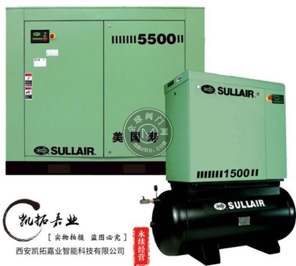 慶陽空壓機/慶陽空氣壓縮機/慶陽壽力空壓機