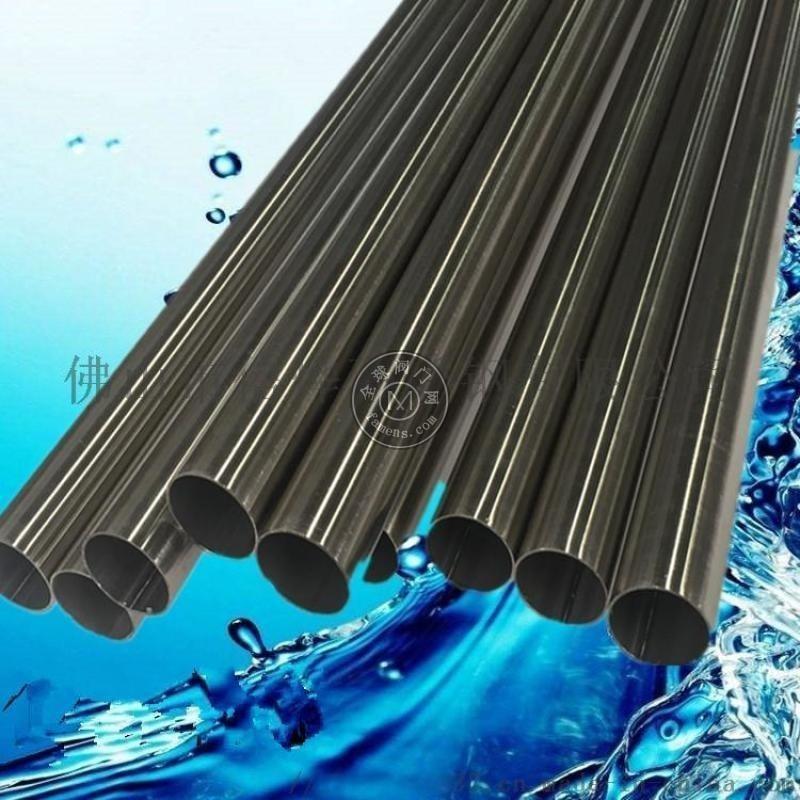 薄壁不锈钢水管厂家加工定制卫生级内外抛光管