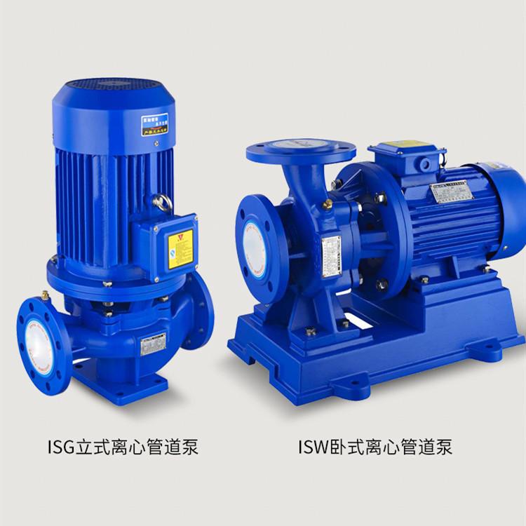 福建工地供應高揚程不銹鋼管道泵