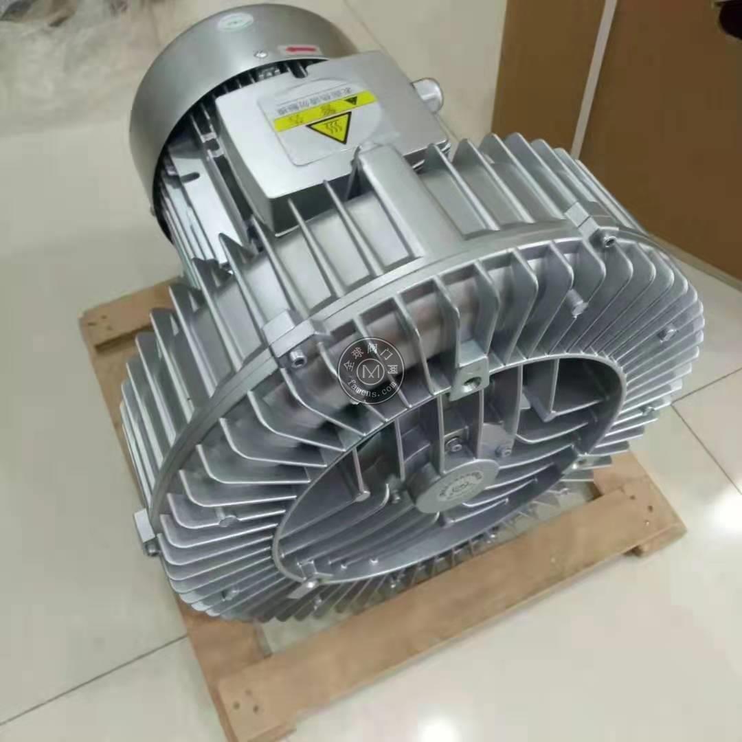 環形高壓鼓風機2HB530-7AH36