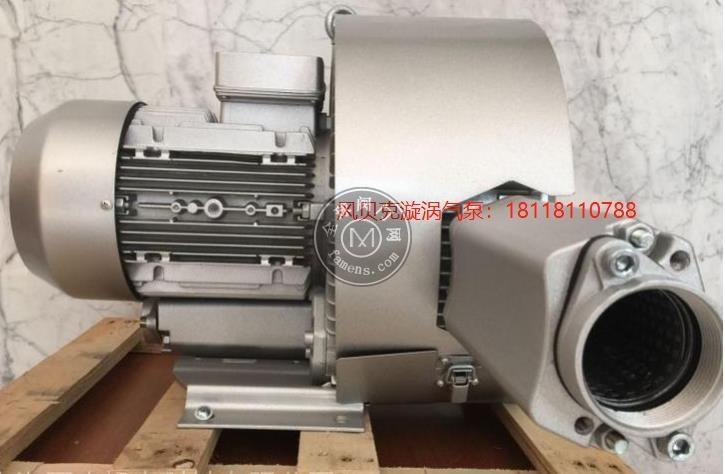 環形高壓風機2HB520-7HH36