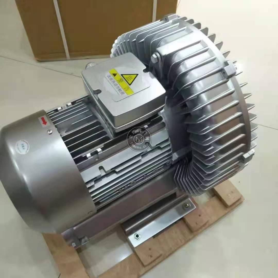 風貝克環形高壓風機2HB530-7AH16