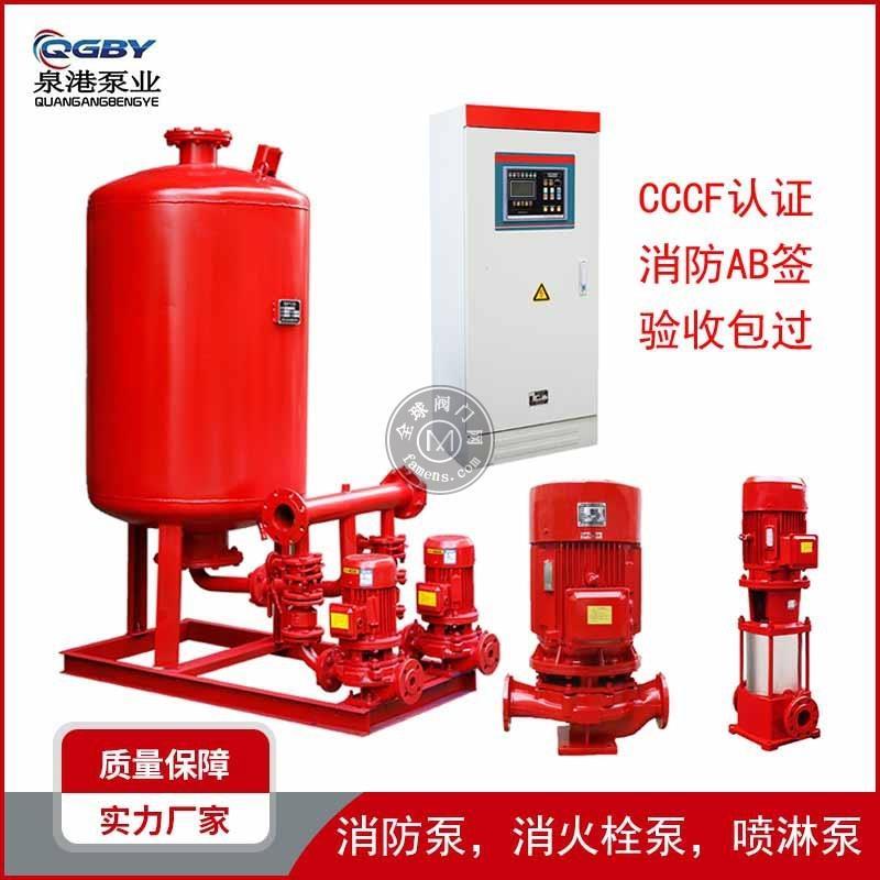 泉港XBD立式單級消防泵自動噴淋泵消火栓泵消防增壓穩壓設備