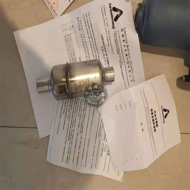 阿姆斯壮截止阀BD-16 DN32波纹管截止阀