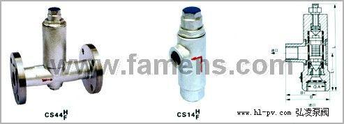 14F/H CS44F/H液体膨胀式疏水阀