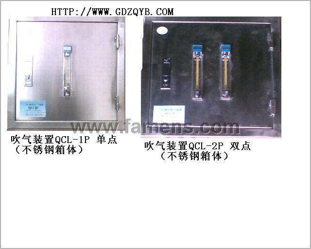 氣動吹氣法液位測量裝置
