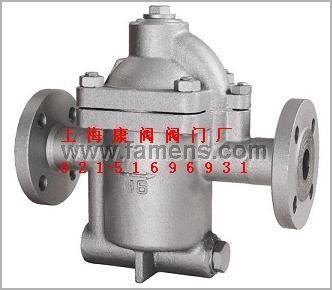 根据蒸汽不锈钢疏水阀工作原理的不同