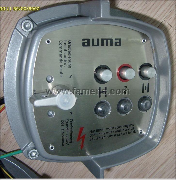 auma电动执行器图片