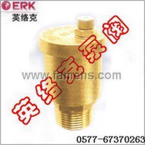 AVAX立式黃銅排氣閥