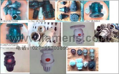 防腐防酸塑料底阀 水泵配件 电机配件