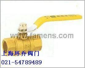 黄铜丝口煤气球阀