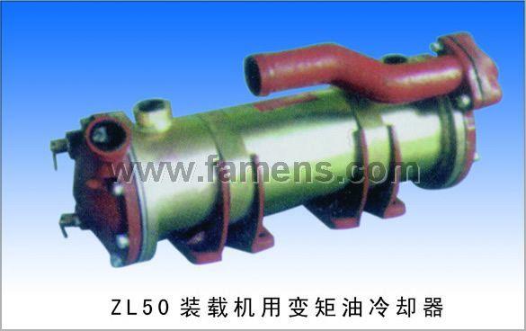 ZL50装载机变距油散热器