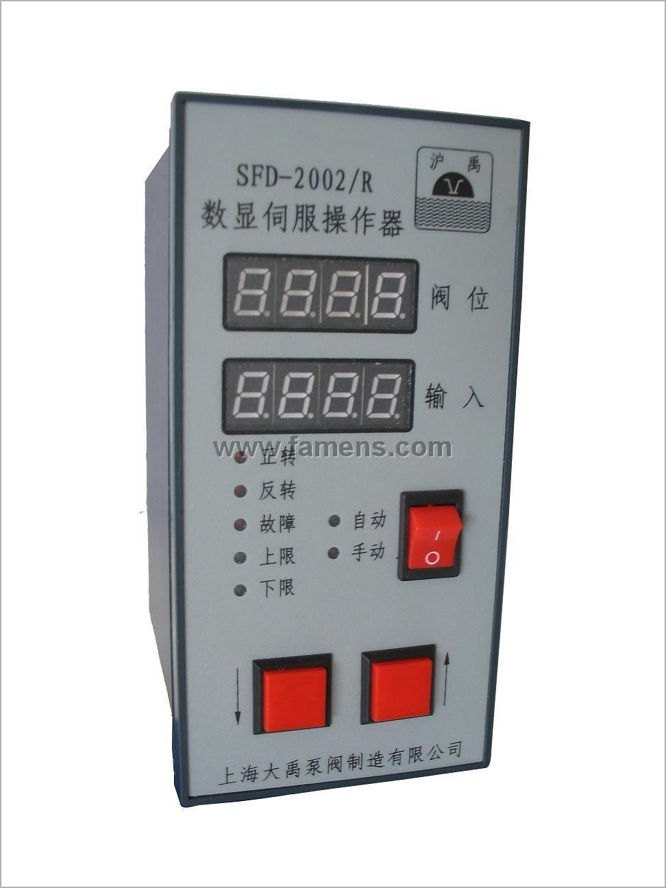 SFD-2002-R数显伺服操作器