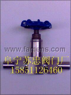 節流閥L21W-25PDN6針閥儀表閥門截止閥針型閥閘閥球閥微調閥止回閥