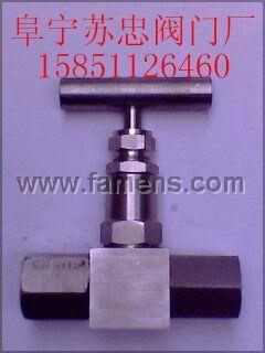壓力表截止閥JJM1儀表閥門球閥管件接頭