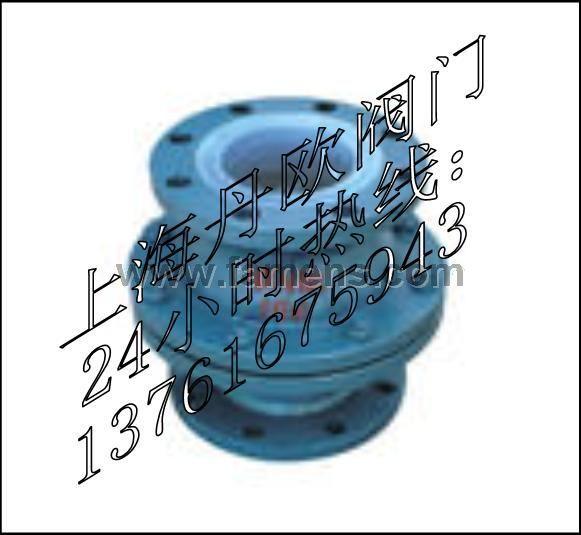 衬氟升降立式止回阀 H42F46