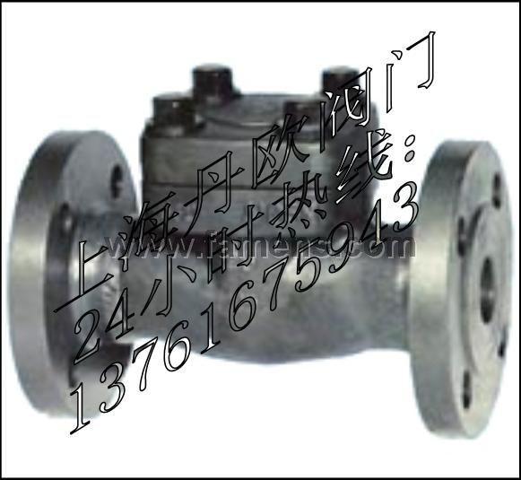 锻钢旋启止回阀GB、JB H14/64/44Y/H