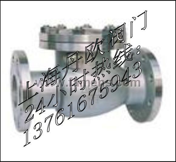 不锈钢旋启式止回阀 H44W