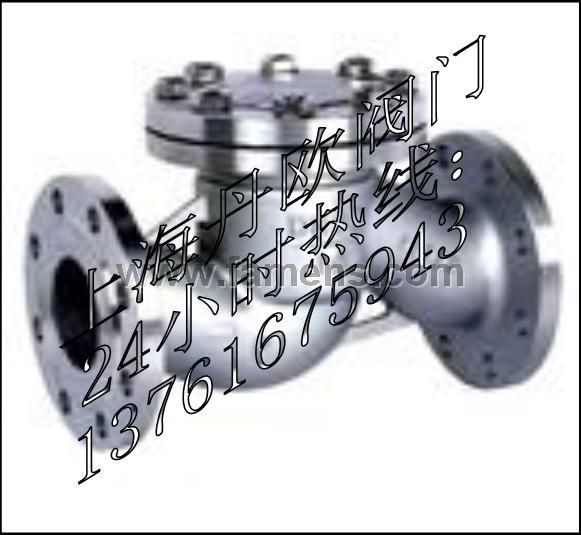 不锈钢升降式止回阀 H41W
