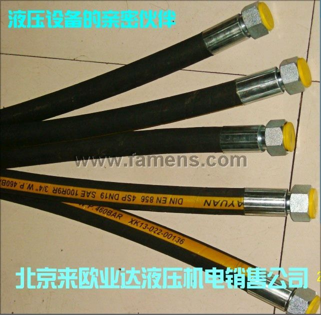 北京高壓軟管液壓軟管