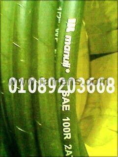 北京液壓油管進口液壓油管