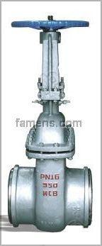 焊接水封闸阀DS/Z64H/DS/Z61H