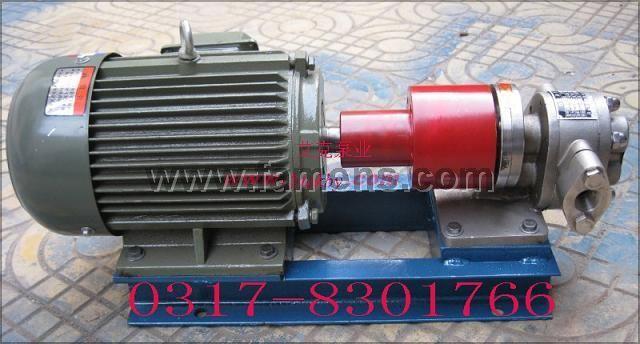KCBC型磁力驱动泵