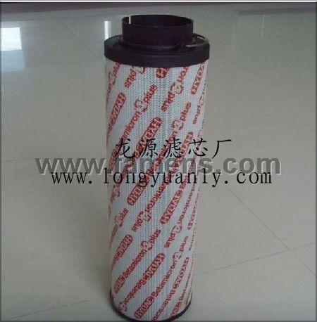 0110D020BN4HC贺德克液压油滤芯