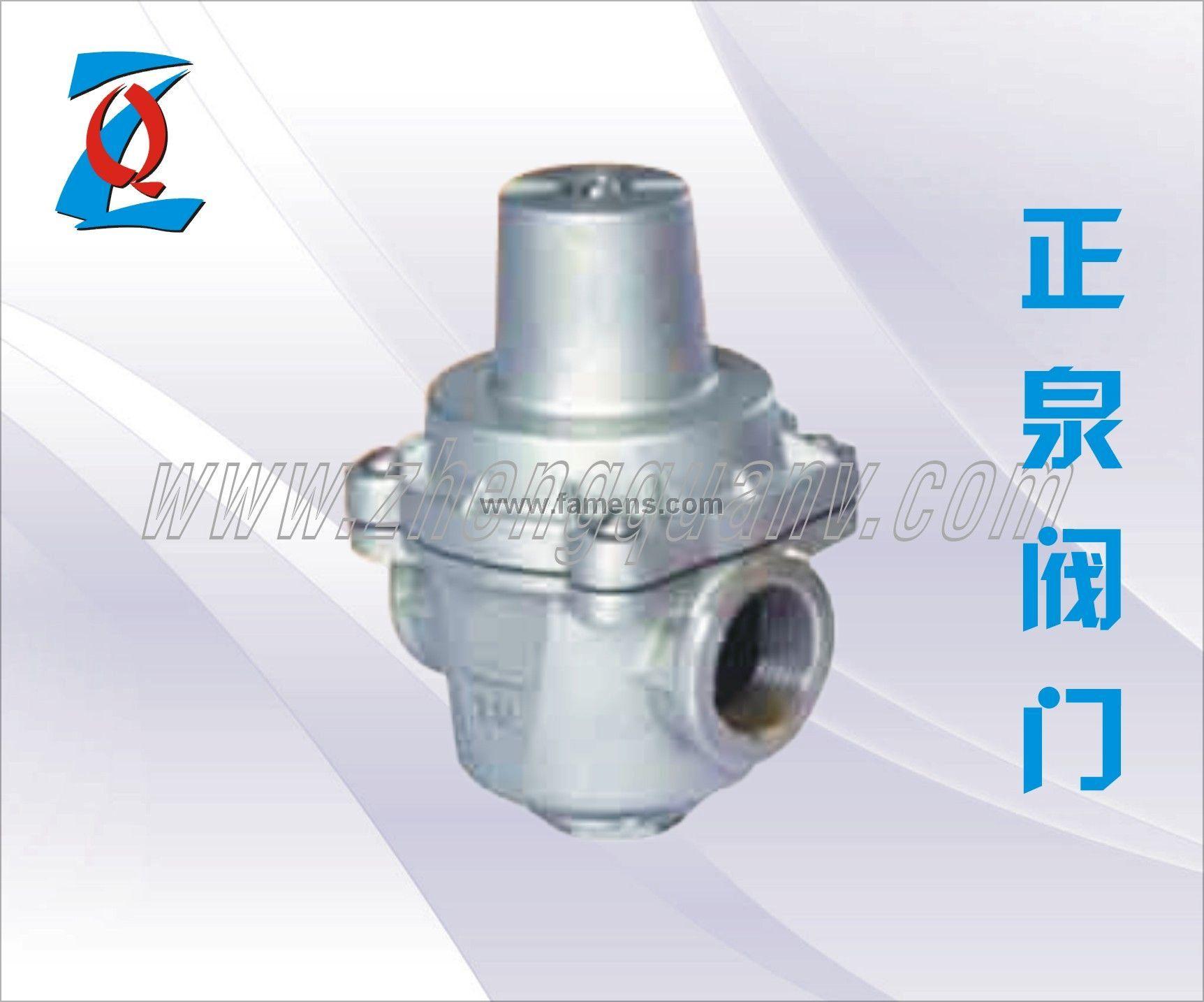 YZ11X支管式減壓閥