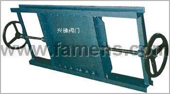 LMD-II双向插板阀