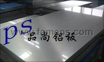 進口鋁合金ALcoa7A09  鋁合金的性能