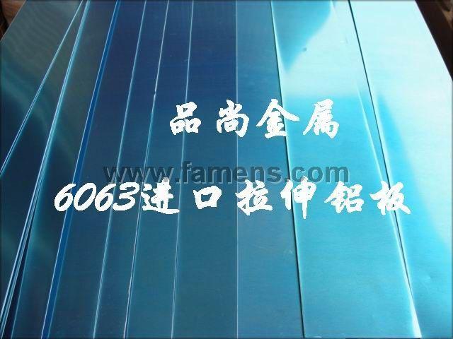 进口铝合金2011-H13铝材铝棒