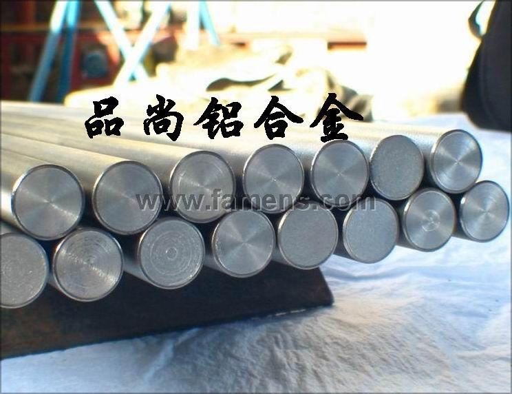 鋁合金冷軋帶材1200 進口鋁材 鋁棒 鋁條