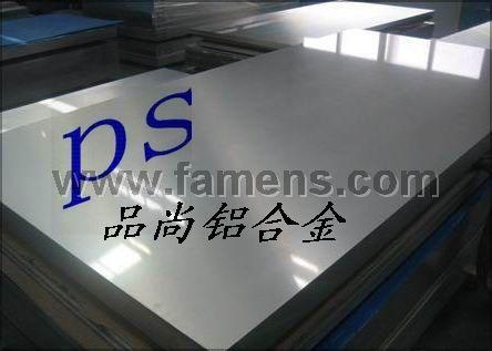 進口鋁材6061 7075-T651 A5052