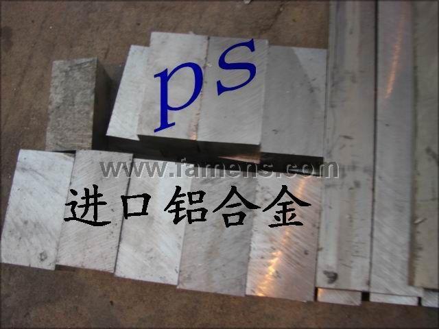 6082進口鋁合金 鋁合金的價格