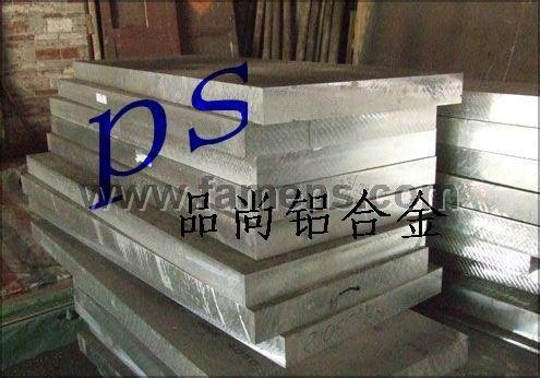 進口鋁合金2A12鋁材 鋁棒 鋁排