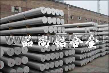 进口铝材1070A 铝材材质证明