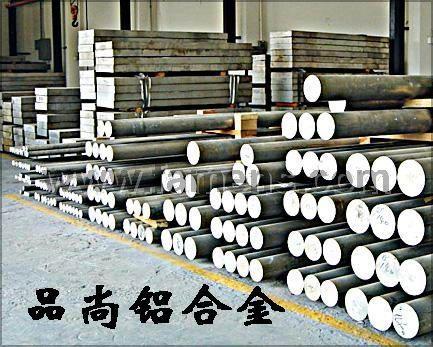 2024-T351进口铝合金 铝材铝棒