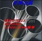 供应耐高压高温锅炉管