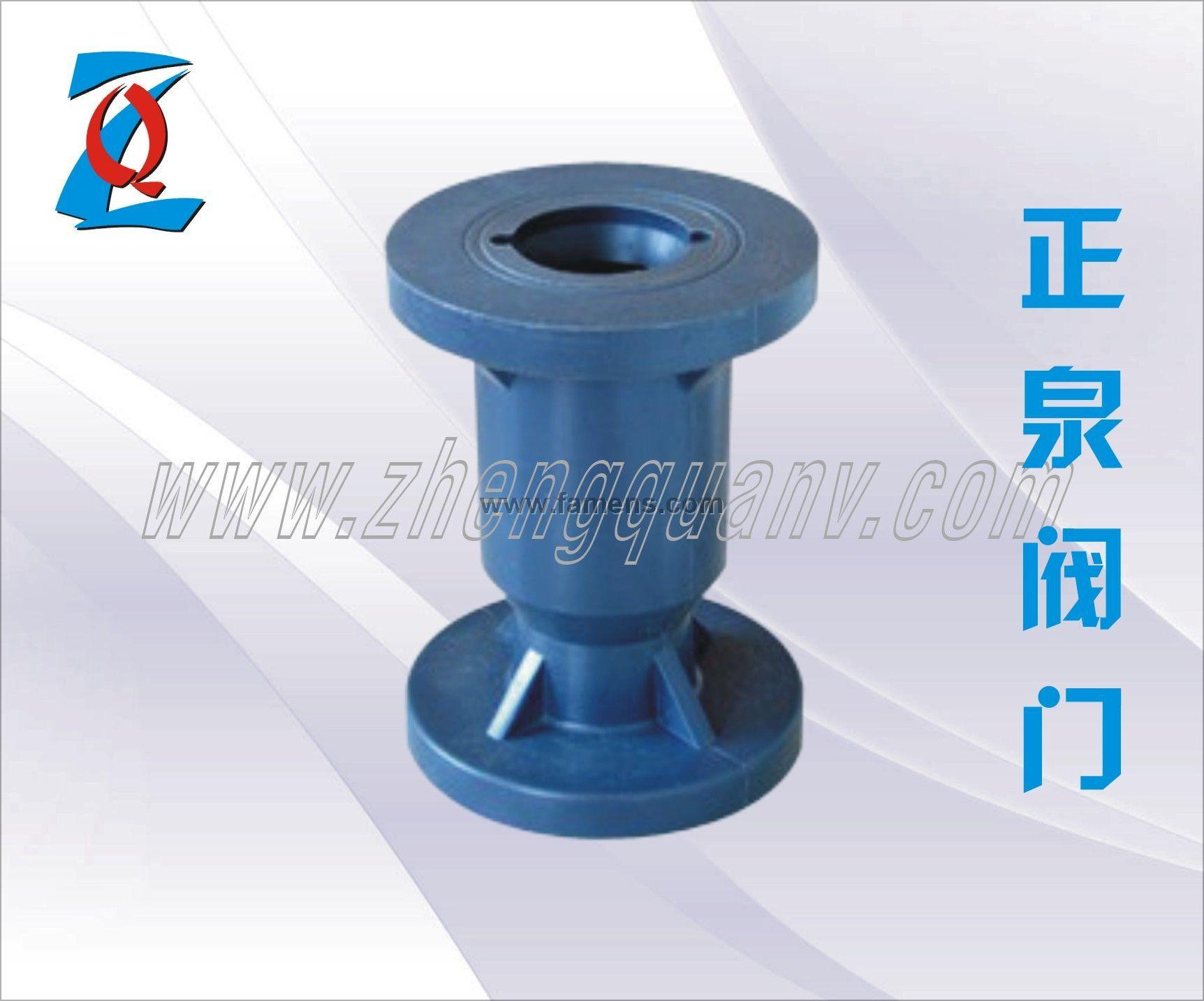 塑料止回阀(球芯式)H41F-10S