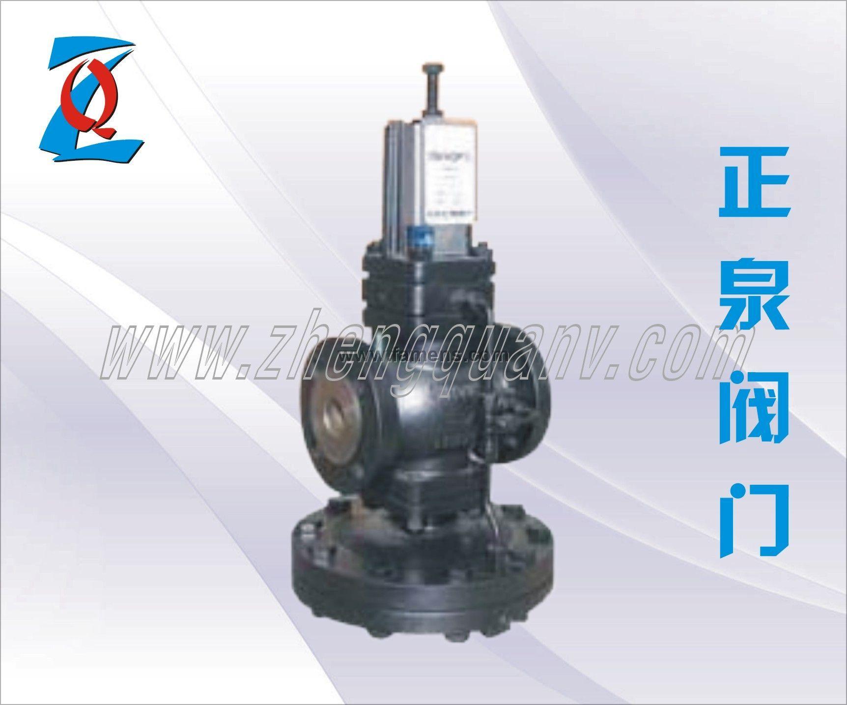 高性能蒸汽减压阀25P