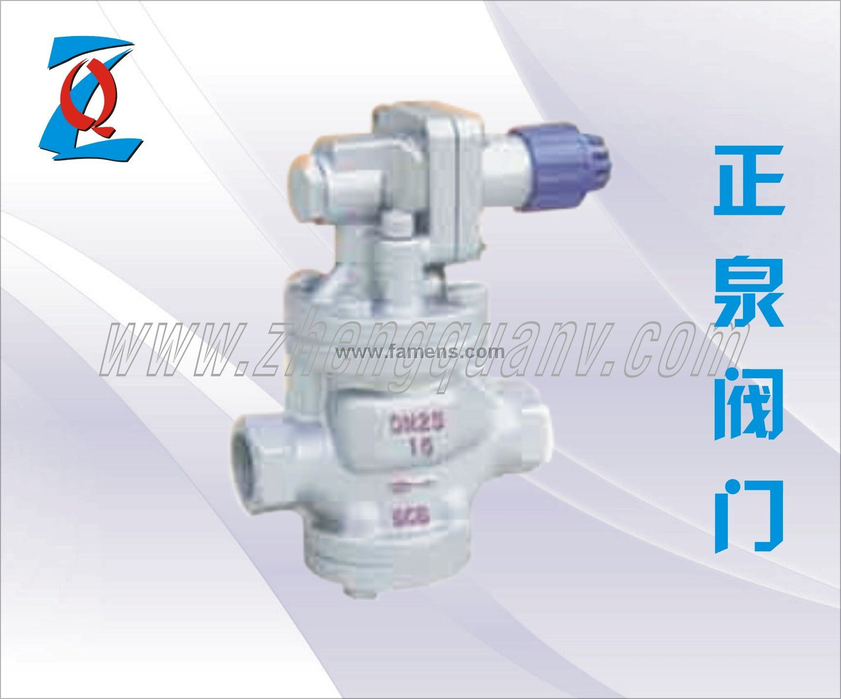 内螺纹高灵敏度蒸汽减压阀YG13H/Y