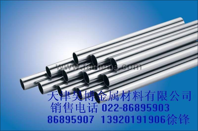 不銹鋼工業管、304不銹鋼工業管