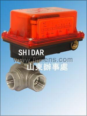 S10-3ST电动三通阀